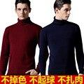 Novo 2017 blusas de Algodão dos homens cultivar a moralidade camisola de gola alta cor Pura conjunto de cabeça