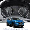 Приборная панель автомобиля краска защитная пленка навигация и дисплей для Nissan Qashqai Rogue J11 2016-настоящее время закаленная пленка устойчивая к...