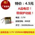 New volle kapazität 3 7 v lithium polymer batterie 302020 150 mah MP4 Bluetooth lautsprecher/gerät/Mini|Digitale Batterien|Verbraucherelektronik -