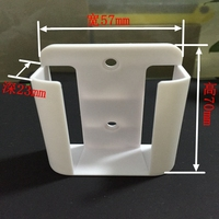Wall Mount Remote Control Holder Wall Mounted TV DVD Air Conditioner 70mm 57mm 23mm