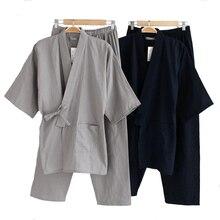 Мужское хлопковое кимоно, комплект одежды для сна, стиль, 2 предмета, халат и штаны, домашняя одежда, длинная свободная Пижама, одноцветная одежда для сна с карманом