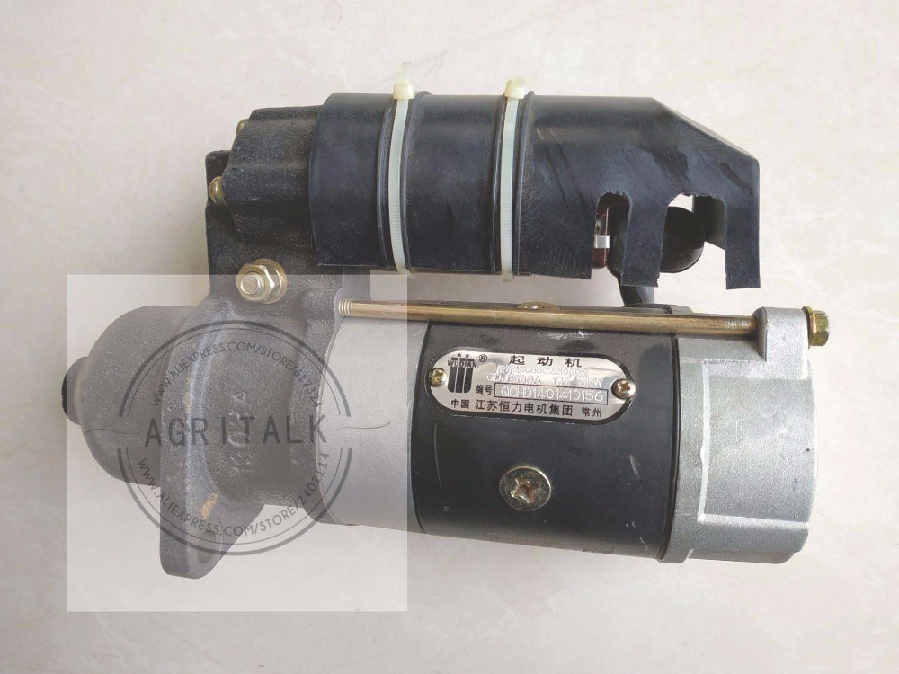 Quanchai QC490T,QC495T,the starter motor QD1308A, part number: 2308502210002 цена