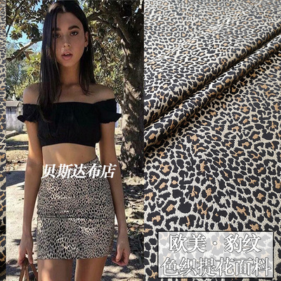 New 50X160CM Leopard print Yarn dyed Jacquard Skirt Fabric Spring And Summer Dress Windbreaker Coat Brocade Fabric in Fabric from Home Garden