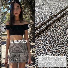 New 50X160CM Leopard-print Yarn-dyed Jacquard Skirt Fabric Spring And Summer Dress Windbreaker Coat Brocade Fabric