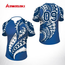 2017 Kawasaki Custom Rugby Jersey Top Mens& Women Sublimation 100% Polyester Quick Dry Youth Training Match Team wear Shorts