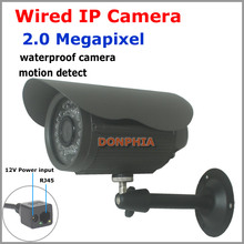 Full HD CCTV Camera 1080P Outdoor Security system 2.0MP IR nigt vision P2P Remto view Onvif Motion detector network IP Camera