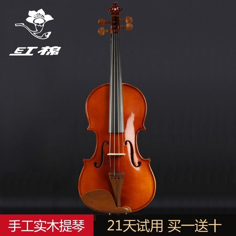 Di Cotone Rosso Violino V382 Professionale Esplorazione Grado A Mano In Legno Massello Violino Principianti Per Bambini Di Età Violino Prezzo Di Liquidazione