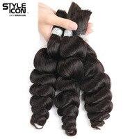 Styleicon 3 חבילות שיער אדם קולע שיער גורף לקליעה בתפזורת שיער גל רופף פרואני רמי הרחבות לנשים שחורות