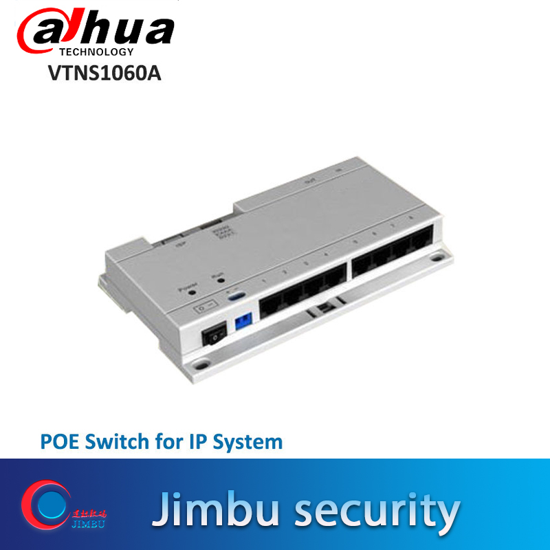 Dahua POE Switch VTNS1060A Without Logo DC24V 2A Power Adapter For IP System Dahua IP Video Door Phone POE Switch VTNS1060A
