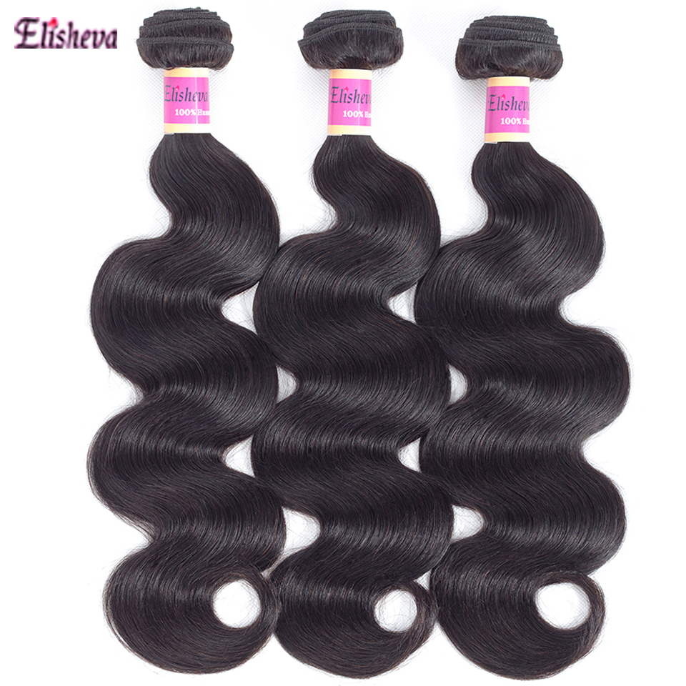 5878455455456545body wave natural color