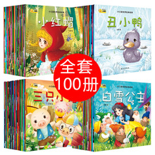 Livre dhistoire chinoise pour enfants, 100 pièces, contient une piste audio, Pinyin et apprendre limage chinoise pour bébés/co mi c/mi