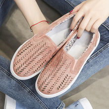 Women Cut-outs Elastic Band Vulcanized Shoes Female Flock Slip-on Shallow Breathable Flat Casual Shoes Woman Plus Size 916285