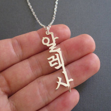 Personalized Korean Name Chokers Necklaces Gold Collares Mujer Custom Name Necklace men jewelry custom jewelry Korean Necklaces personalized multiple name necklace women men collares mujer family necklaces pendents custom jewelry gold chain choker kolye