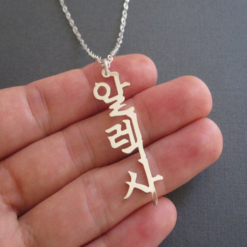 Personalized Korean Name Chokers Necklaces Gold Collares Mujer Custom Necklace men jewelry custom