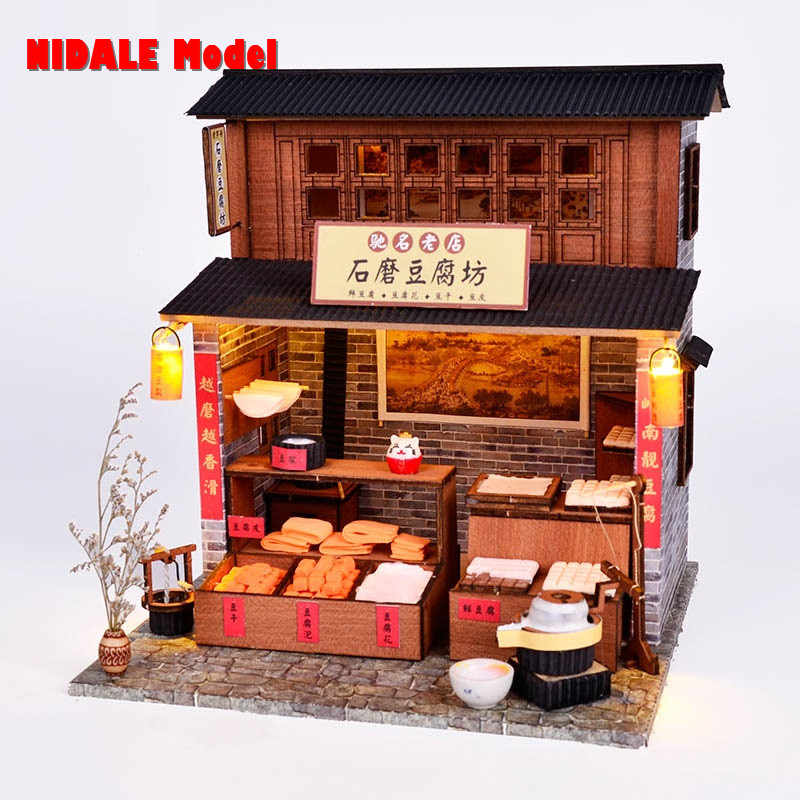 House wooden model kits DIY Beancurd Mill wood model Ancient artificial tofu workshop Christmas gifts include English manuals