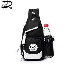 FengDong anti theft men black chest bag male water bottle bag boy crossbody one shoulder bags for travel bagpack women daypack