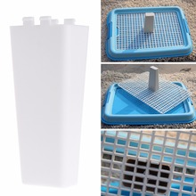1Pc Pet Dog Hygienic Tray Pillar Training Toilet WC Supplies Accessories Dog Puppy Cat Pet Products White C42