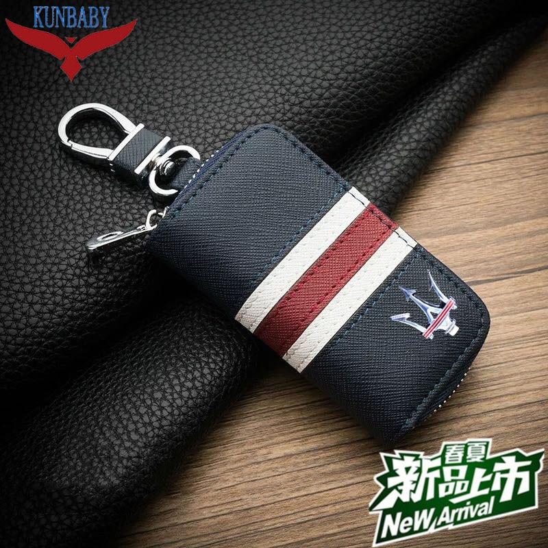 KUNBABY Top Men/Women's New Fashion Car Keys Bag Keys Chains Case Holder Cowhide Leather Key Wallet For Maserati|key case for car|wallet fashionwallet for - title=