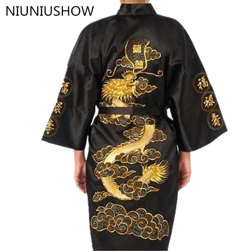 Free Shipping Black Chinese Men's Satin Silk Embroidery Robe Kimono Bath Gown Dragon Size S M L XL XXL XXXL S0011