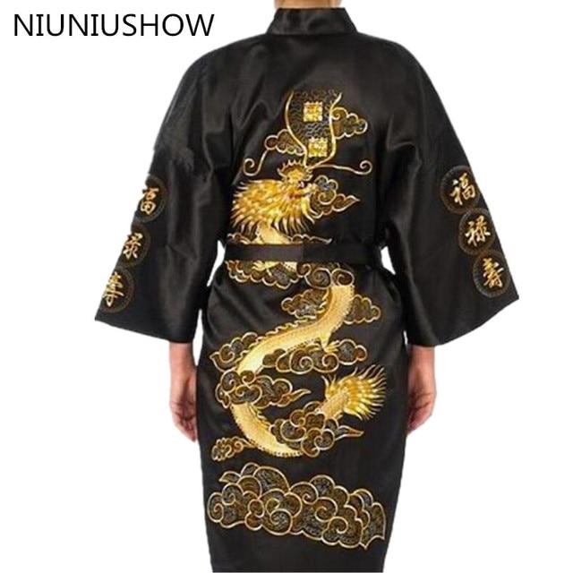 029484c6bf Free Shipping Black Chinese Men s Satin Silk Embroidery Robe Kimono Bath  Gown Dragon Size S M L XL XXL XXXL S0011