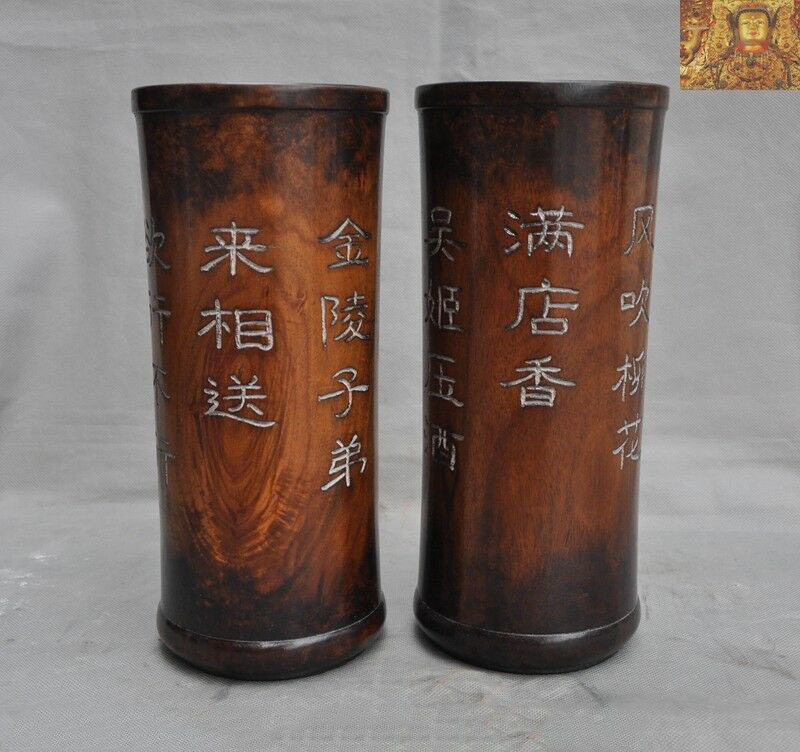 wedding decoration A Rare old China Huanghuali Wood Hand carved Text statue Brush pot pencil vasewedding decoration A Rare old China Huanghuali Wood Hand carved Text statue Brush pot pencil vase