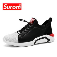 SUROM Men Designer Sneakers For Men Artifical Leather Shell-toe Black White Color Super Light Casual Shoes For Male Krasovki