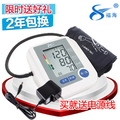 Fully-automatic  household upper arm electronic blood pressure meter device  sphygmomanometer   gift for parents  Free shipping