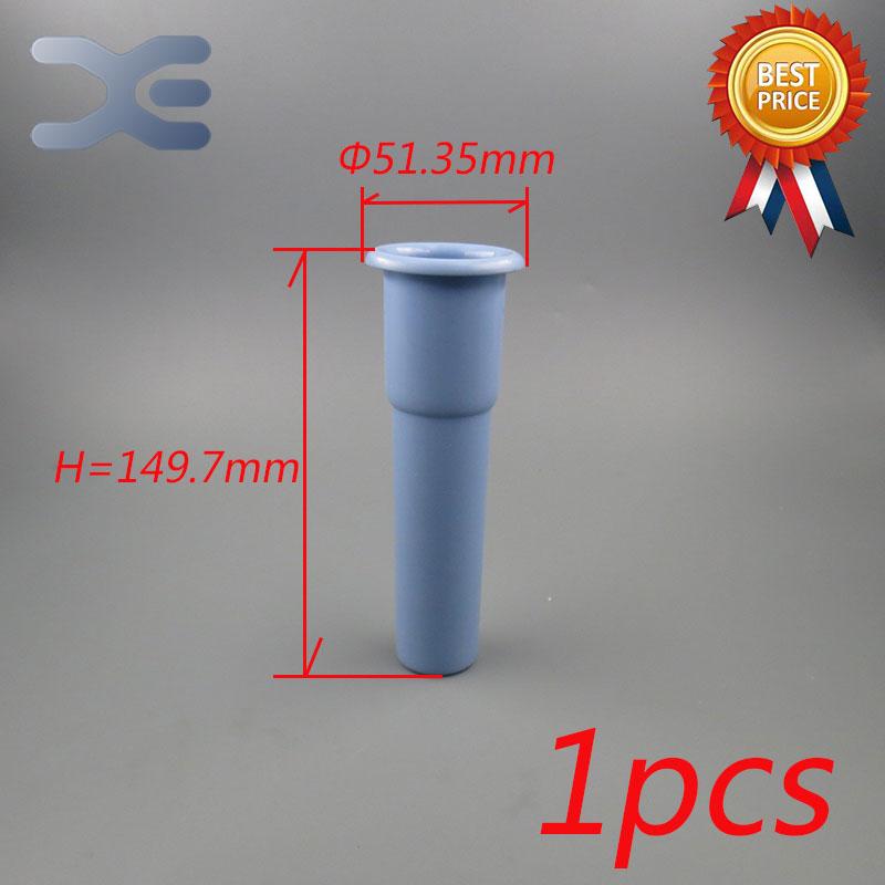 1Pcs New High Quality Meat Grinder Parts PP Plastic Rods Length 150mm For MOULINEX DR8 HV6