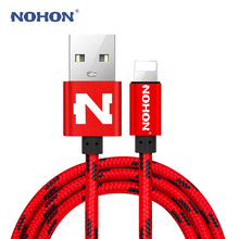 Nohon para iphone cabo usb 8pin cabo de carregamento rápido para apple iphone 8 7 6 s 5 5S ios 10 9 carregador do telefone móvel cabos usb fio(China)
