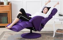 Beauty chair. Can be reclined computer Experience chair nap lounge