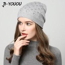Здесь можно купить   2017 winter hats for women hat with rhinestones rabbit fur women