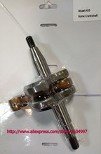 2016 new Crankshaft for HUSQVARNA 40, 45, 49, 50 Special, 51, 55, 240, 245 R [#503573806] chainsaw parts part kit