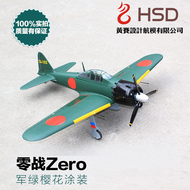 US $116 0 |HSD Hobby Zero fighter 1100mm wingspan remote control propeller  plane warbird -in RC Airplanes from Toys & Hobbies on Aliexpress com |