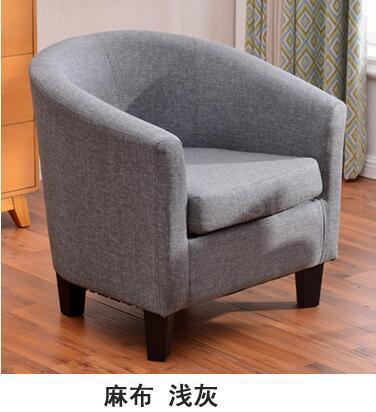 Европейский тканевая одноместная Софа стул интернет кафе кофе небольшой диван гостиничная комната кабинет компьютерный диван стул - Цвет: VIP 20
