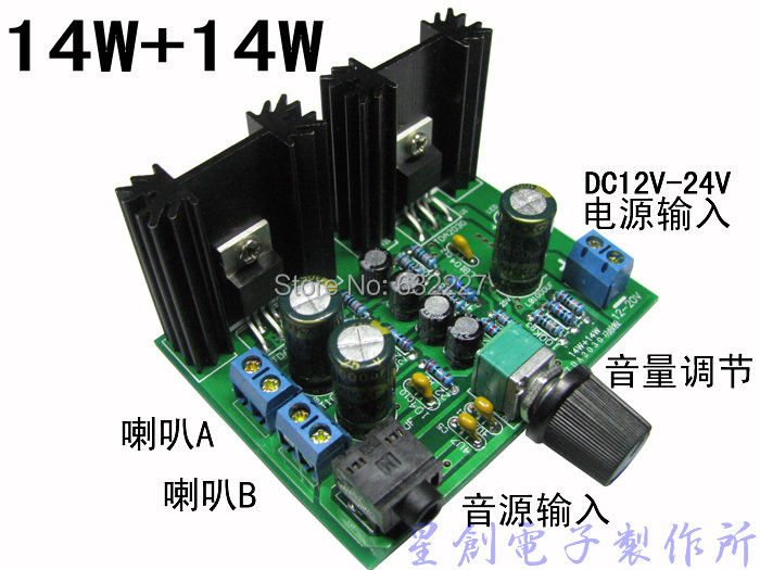 online buy wholesale tda2030 amplifier from china tda2030 amplifier wholesalers. Black Bedroom Furniture Sets. Home Design Ideas