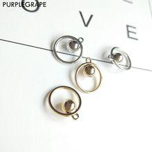PURPLEGRAPE Japan and South Korea fashion simple geometric ring beads earrings accessories DIY handmade pendant a pack of 8