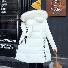 с из пальто, теплая,