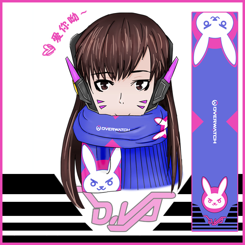 Cute Cosplay Accessories OW D.va Scarf 2018 New Arrival Cartoon Anime Shawl