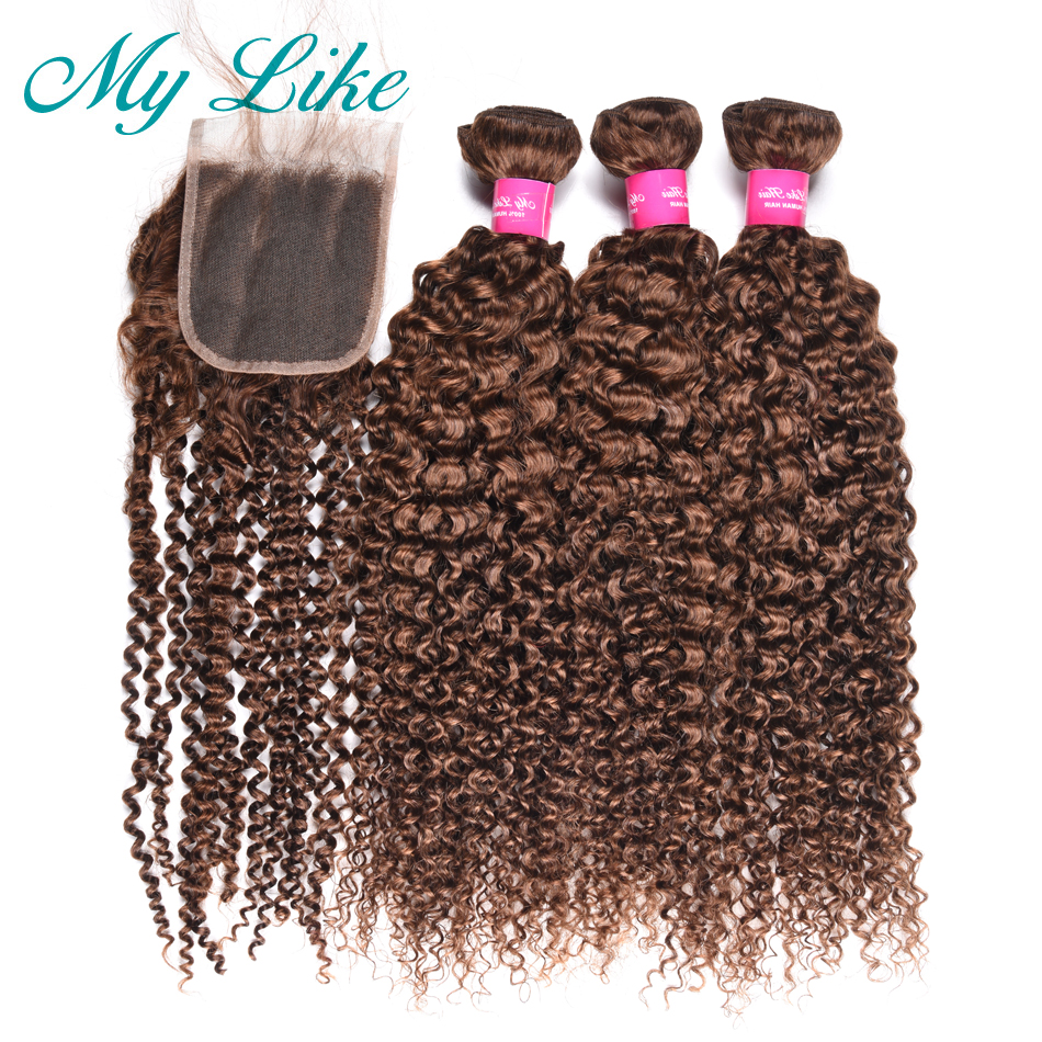My Like Curly Bundles With Closure #4 Light Brown Human Hair Bundles With Closure Non-remy 3Pcs Brazilian Hair Weave Extension