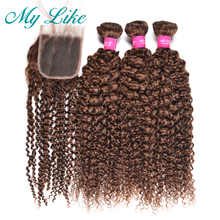 My Like Curly Bundles with Closure #4 Light Brown Human Hair Bundles with Closure Non-remy 3Pcs Brazilian Hair Weave Extension стоимость