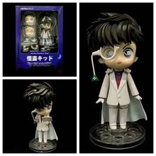 Anime 1/10 Scale Painted Figure Detective Conan Kid Mini Action Figure Kid The Phantom Thief PVC figure Toy Brinquedos 12CM rmdmyc toy guardians of the galaxy rocket racoon groot action figure 16cm groot 1 10 scale painted anime figure pvc model gifts
