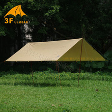 3F UL ギアタープ韓国国有林と 4 × 4.4 メートル抗 UV 210T シルバーコーティング屋外大シェルタービーチオーニング観光キャノピー