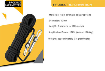 Professional Climbing Cord 12mm Diameter Length 10-100m 18KN High Strength polypropylene Paracord Safety Rope with 2pcs Buckle 3