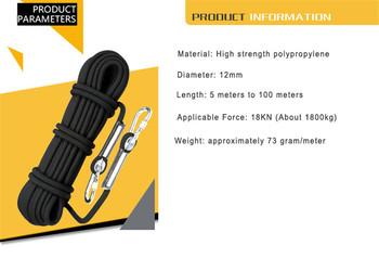 Profesjonalne wspinaczka przewód o średnicy 12mm długość 10-100m 18KN o wysokiej wytrzymałości z polipropylenu Paracord lina ratunkowa z 2 sztuk klamra tanie i dobre opinie Dash Pard CN (pochodzenie) Diameter 12mm B1-134 10-100 meters