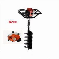 Powerful 82CC hole digging tools earth auger anchor auger drilling machine heavy duty digging hole