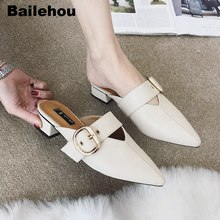 Bailehou Women Slippers Low Heel Women Shoes Casual Slip On Mule Shoes Outdoor Slides Flat Women Shoes Buckle Loafers Flip Flops