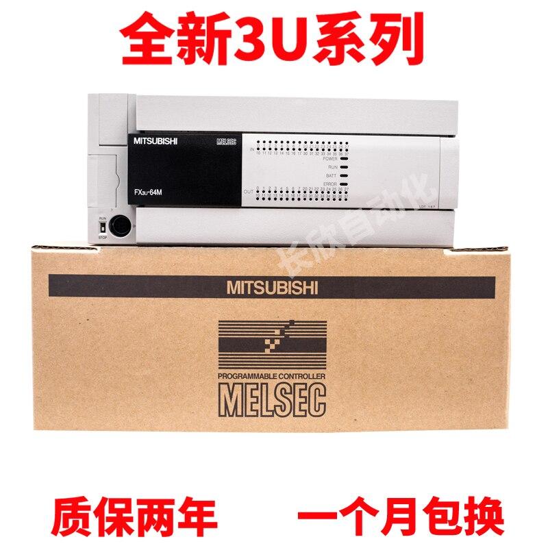 Marka yeni YENI 3U FX3U-64 PLC denetleyici FX3U-64MR/ES-A FX3U-64MT/ES-AMarka yeni YENI 3U FX3U-64 PLC denetleyici FX3U-64MR/ES-A FX3U-64MT/ES-A