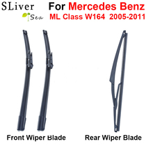 цена на SLIVERYSEA Windscreen Wiper Blades For Mercedes Benz A Class W164 2005-2011 Fit WindshieldRubber Wipers Arm Car accessories