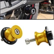 8MM Swingarm Sliders Spools For Suzuki DL650 V-Strom 2004-2013 Motorcycle Rear Swing Arm Stand Screws Slider DL 650 V Strom M8 стоимость