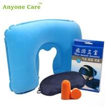 цена на Travel kit U-shaped pillow PVC flocking inflatable Care Air neck pillow Three kit Earplugs Eyeshade Sleep aids
